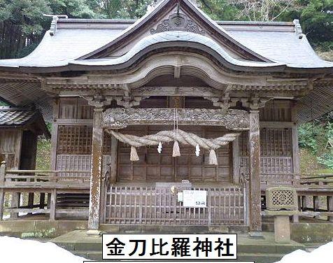 金刀比羅神社~京羅木山_b0156456_19115192.jpg