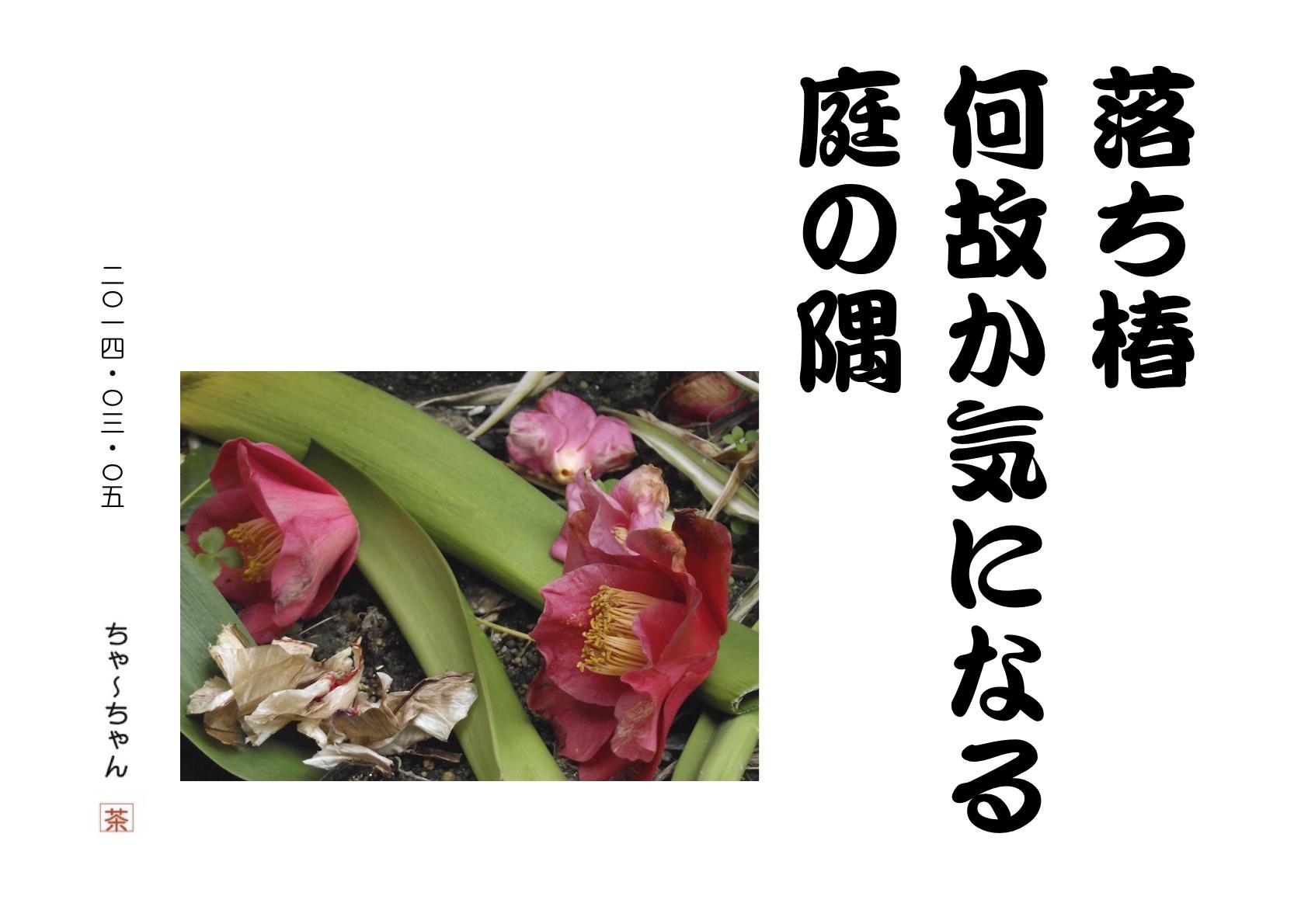 b0142158_2242349.jpg