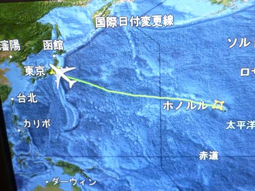 CHINA AIRLINES ホノルル→成田便の機内食_c0152767_14274481.jpg