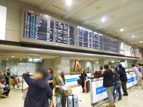 CHINA AIRLINES ホノルル→成田便の機内食_c0152767_1428219.jpg