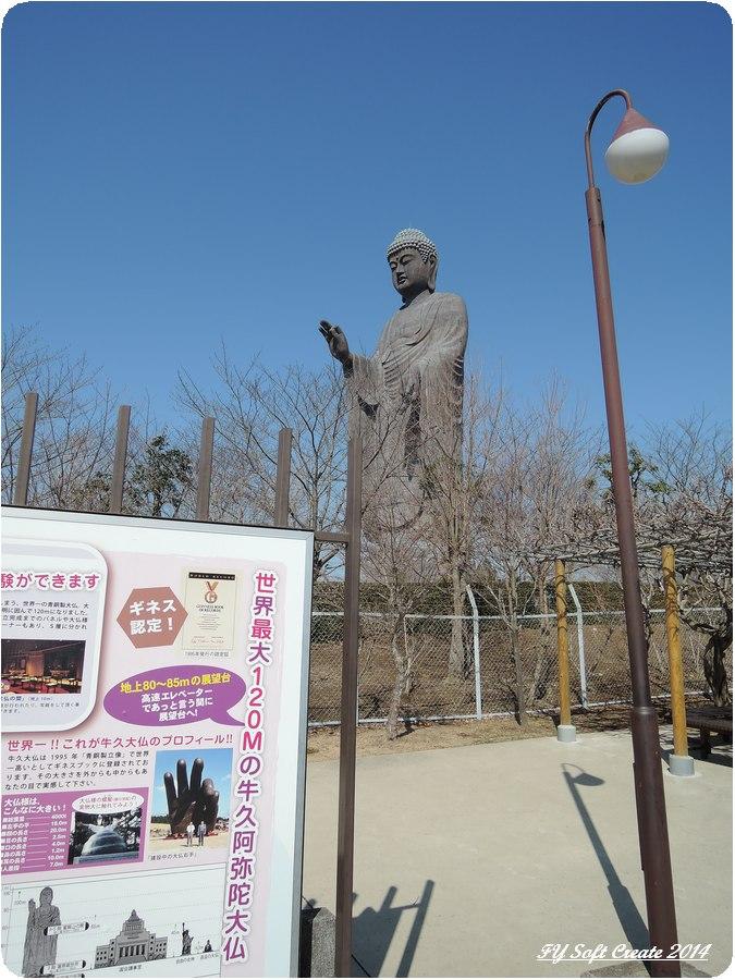 ◆ 世界最大の阿弥陀大仏へ (2014年3月)_d0316868_16121131.jpg