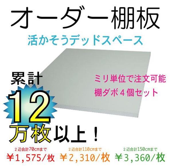 f0167281_05192.jpg