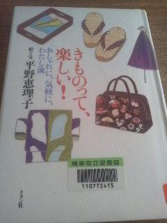 b0207197_03072032.jpg