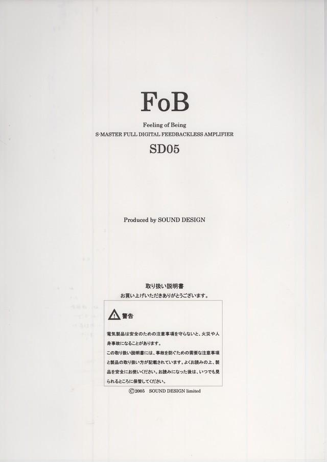 b0098901_1583286.jpg