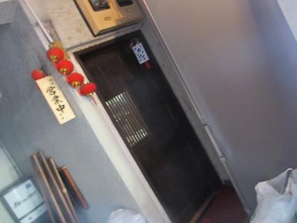 ホイコーローと茶碗蒸し@上海楼(武蔵境)_c0212604_2046182.jpg