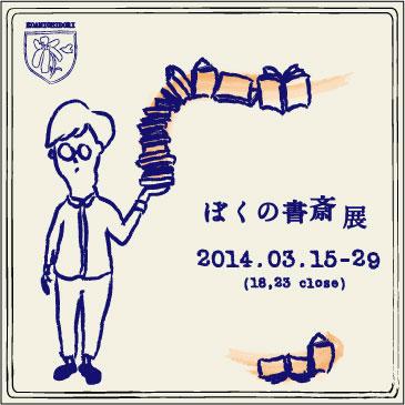 b0183914_1656941.jpg