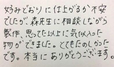 アートクレイシルバー体験作品〜Studio NAO2〜_e0095418_161124100.jpg