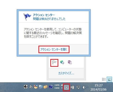 f0310221_16532380.jpg