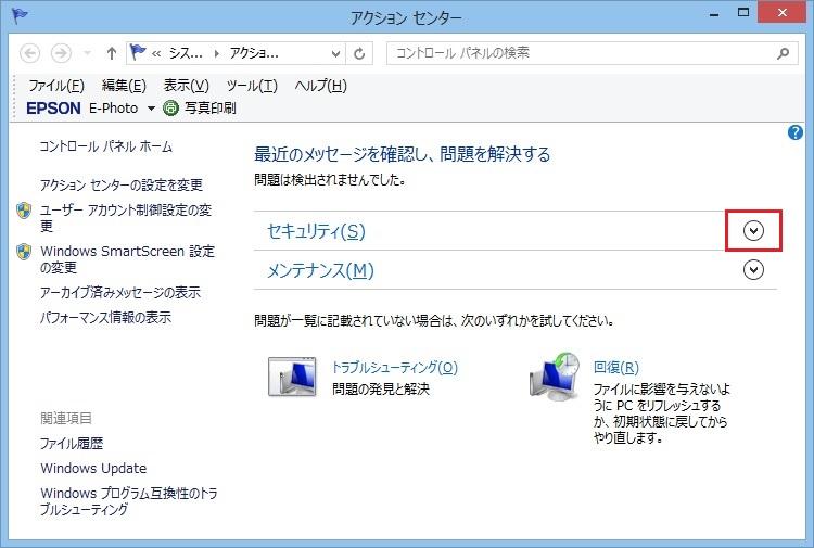 f0310221_16534126.jpg