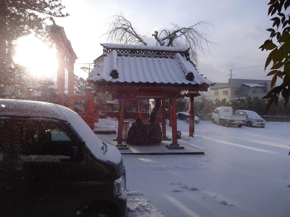除雪から始まった一日_c0111229_17572555.jpg