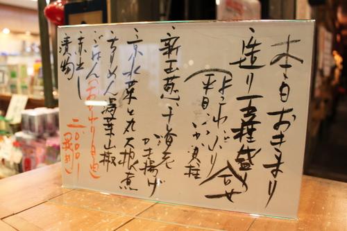錦大丸 よし_c0223630_18573669.jpg