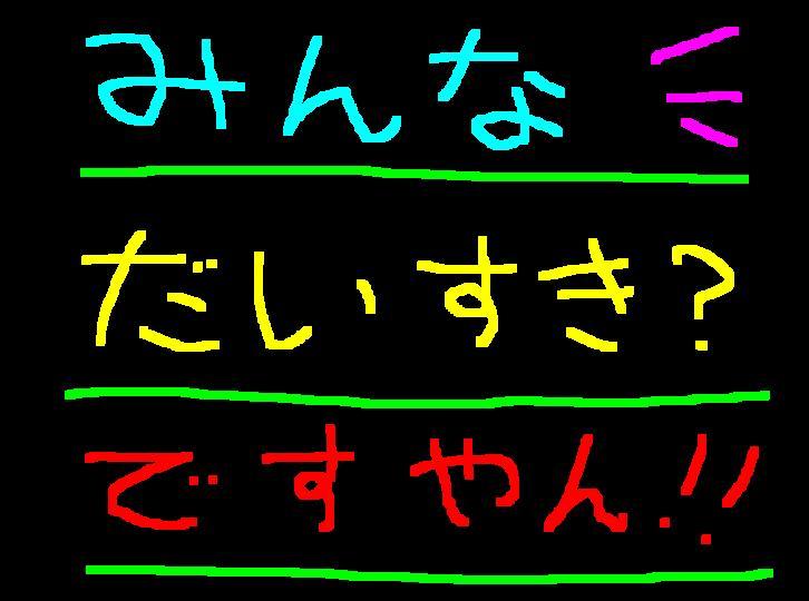 f0056935_20165498.jpg