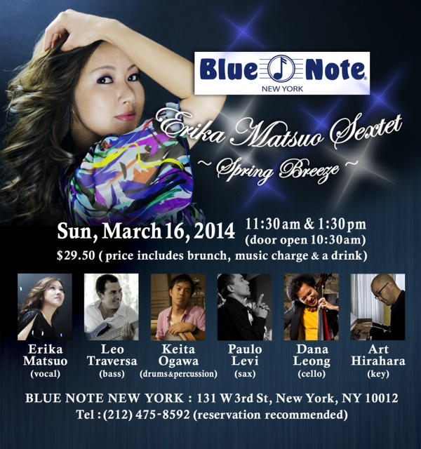 Blue Note New York 3/16/2014_a0150139_631195.jpg