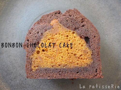 ボンボンショコラをイメージして作ったケーキ_d0183440_161495.jpg