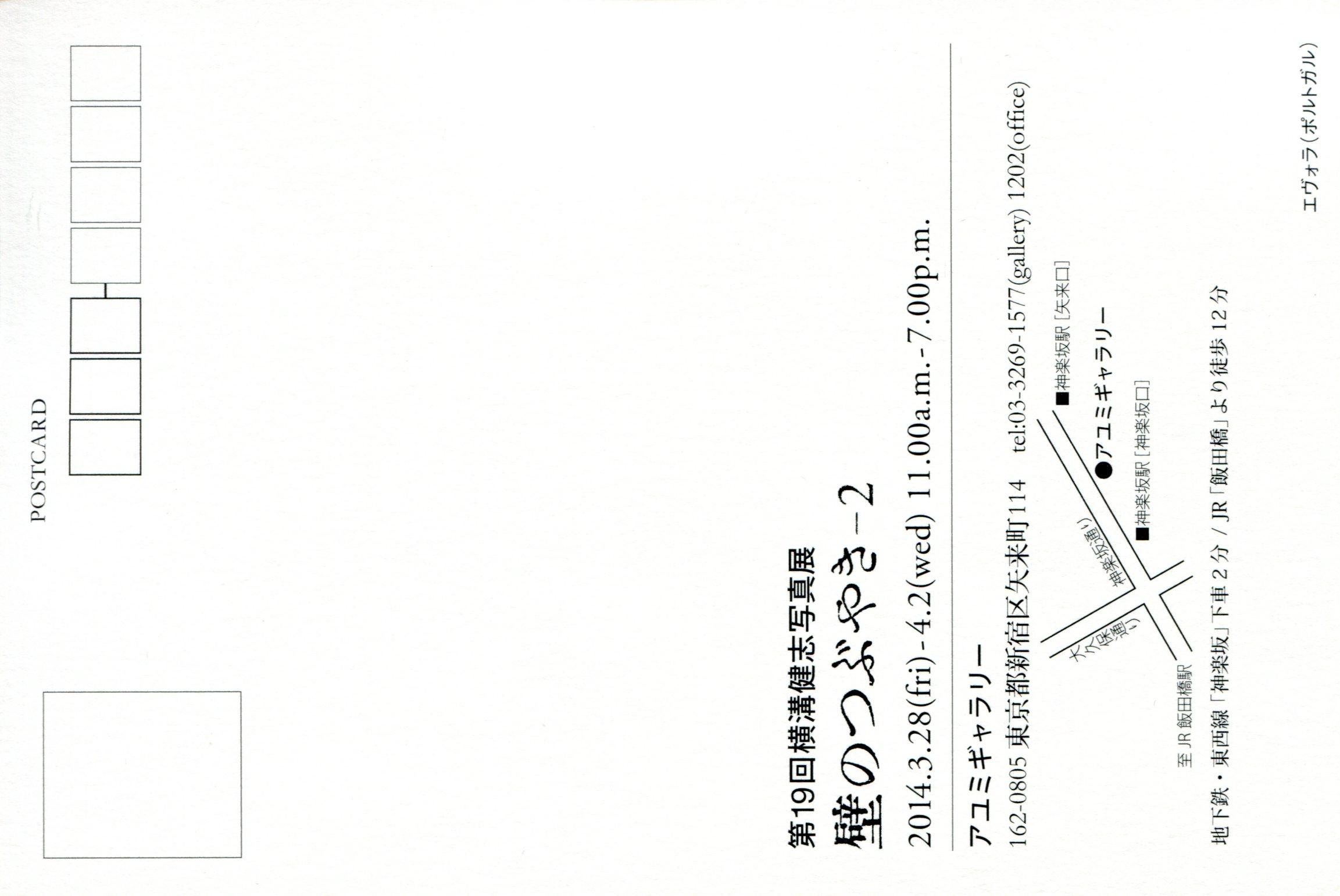 a0258052_16211808.jpg