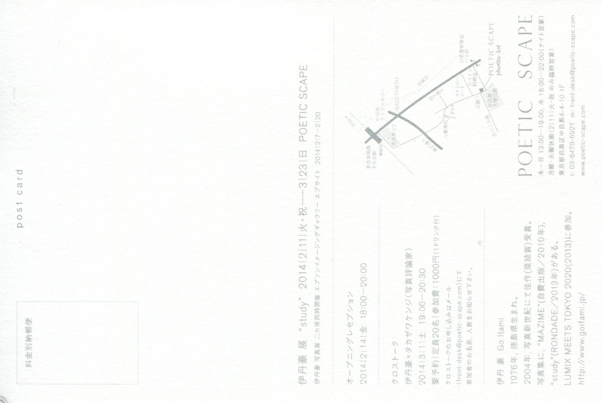a0258052_16245271.jpg