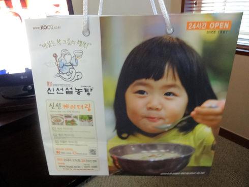 9月 ソウル旅行 終わり お家で「華麗なる遺産」を楽しむ♪♪_f0054260_174056.jpg