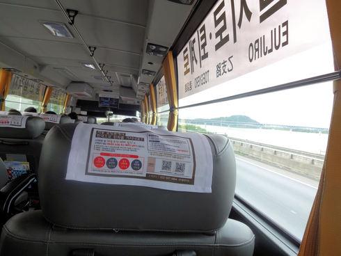 9月 ソウル旅行 終わり お家で「華麗なる遺産」を楽しむ♪♪_f0054260_1742198.jpg