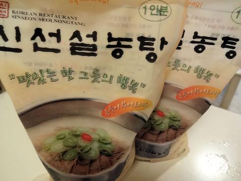9月 ソウル旅行 終わり お家で「華麗なる遺産」を楽しむ♪♪_f0054260_176918.jpg
