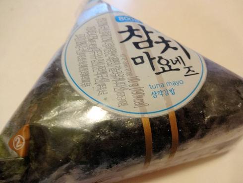 9月 ソウル旅行 終わり お家で「華麗なる遺産」を楽しむ♪♪_f0054260_1771791.jpg
