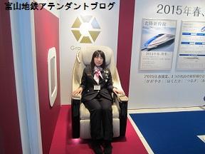 北陸新幹線まであと1年!イベント報告_a0243562_16444623.jpg