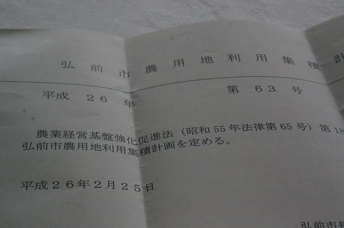 a0284563_1765159.jpg