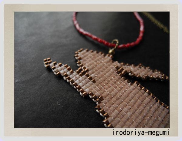 ◆ 兎のネックレス ◆_e0278869_13592888.jpg