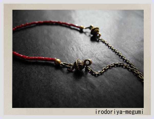 ◆ 兎のネックレス ◆_e0278869_13595473.jpg