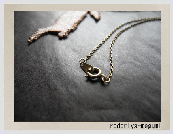 ◆ 兎のネックレス ◆_e0278869_1402274.jpg