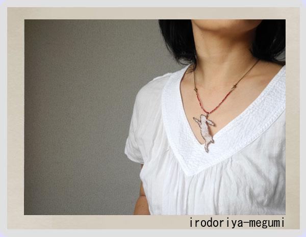 ◆ 兎のネックレス ◆_e0278869_1404283.jpg