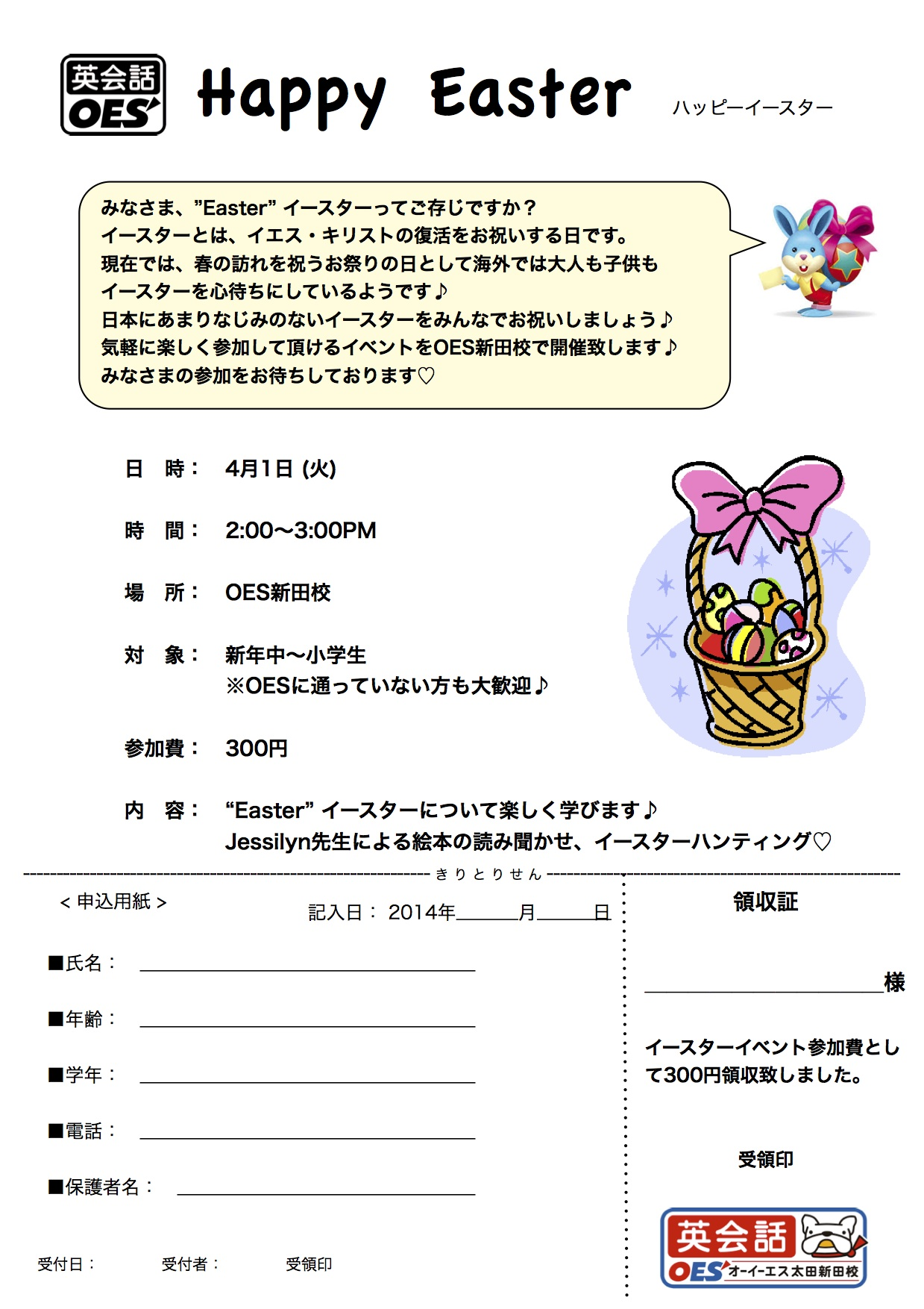 b0182777_1251927.jpg