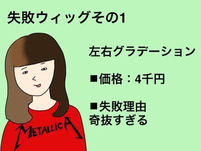 f0308281_11184059.jpg