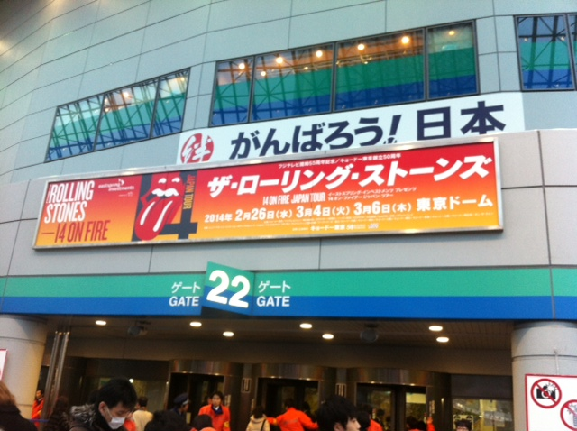 THE ROLLING STONES / 14 ON FIRE JAPAN TOUR_b0134285_071757.jpg