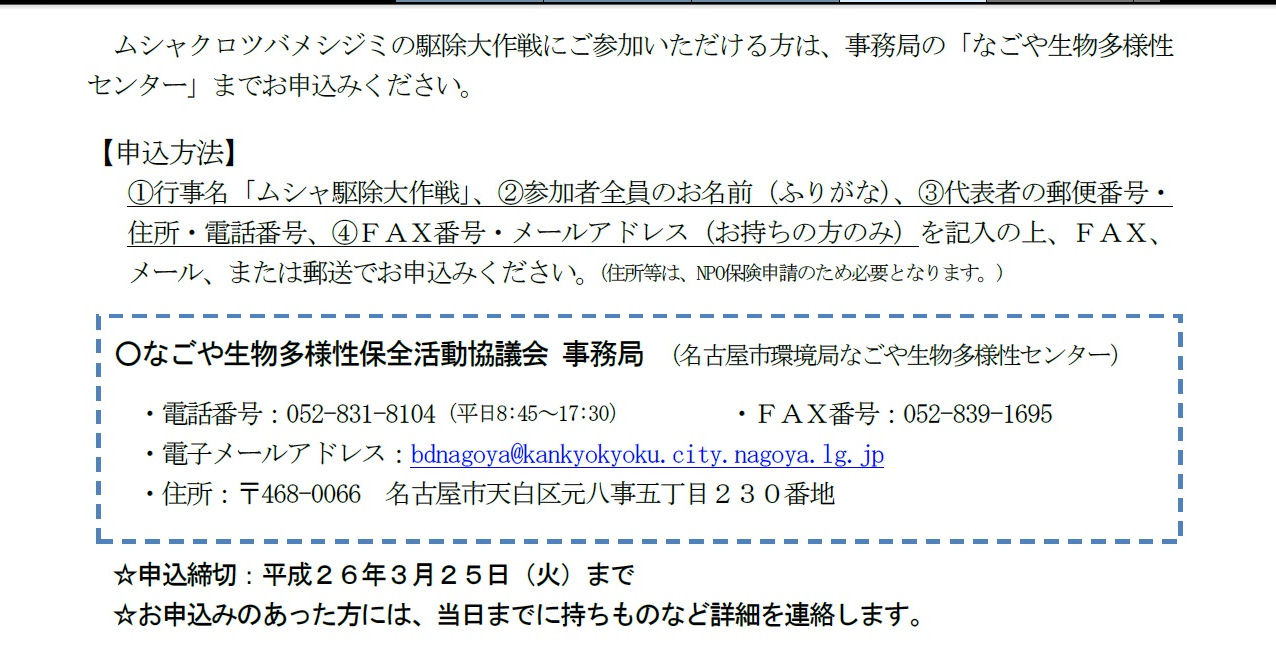 a0152692_18303026.jpg