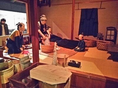 2月19日日帰りバスツアー(江戸東京たてもの博物館)_a0155999_1443067.jpg