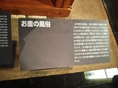 2月19日日帰りバスツアー(江戸東京たてもの博物館)_a0155999_14432877.jpg