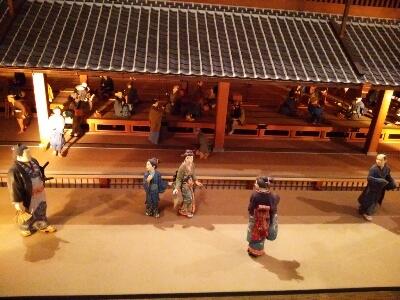 2月19日日帰りバスツアー(江戸東京たてもの博物館)_a0155999_14435029.jpg