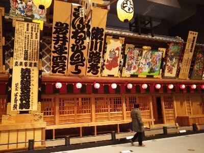 2月19日日帰りバスツアー(江戸東京たてもの博物館)_a0155999_14453638.jpg