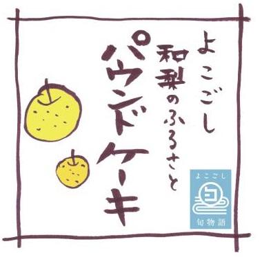 3/21安田サントピアワールドで「体験型フリーマーケット‼第1回阿賀野まるごとマーケット」出店します!_f0309404_8492123.jpg