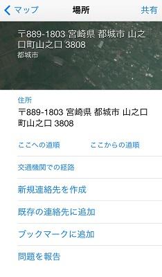 e0027508_191119100.jpg