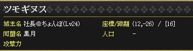 b0300920_08173689.jpg