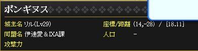 b0300920_08175888.jpg