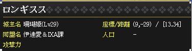 b0300920_08180959.jpg