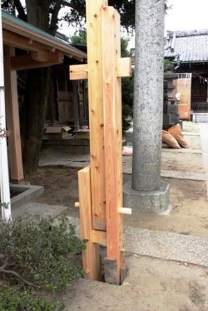氏神様の手水舎、屋根完成。_f0170331_17215812.jpg