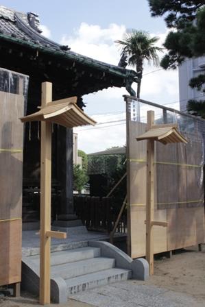 氏神様の手水舎、屋根完成。_f0170331_17223672.jpg