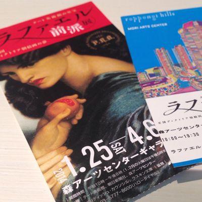 Days*_e0042839_16445492.jpg
