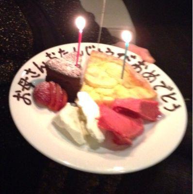 誕生日で・ し ・ た_f0140343_1542479.jpg