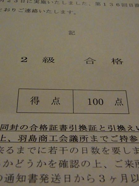 f0203061_2028023.jpg