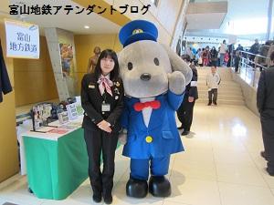 北陸新幹線まであと1年!イベント報告_a0243562_16574371.jpg