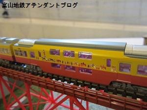 北陸新幹線まであと1年!イベント報告_a0243562_1715697.jpg